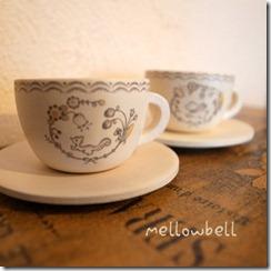 putit_teacups