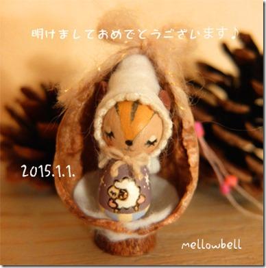 2015_mellowbell