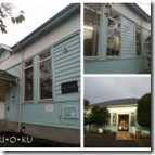 2013-09-24-16.37.37-150x150